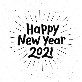 Cartel feliz año nuevo 2021