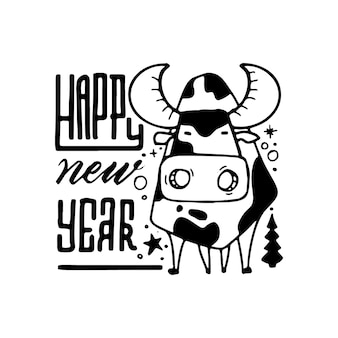 Cartel de feliz año nuevo