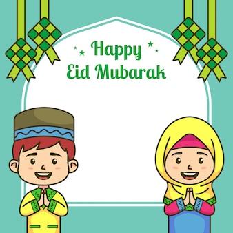 Cartel feliz de eid mubarak