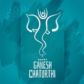 Cartel feliz del festival azul de ganesh chaturthi