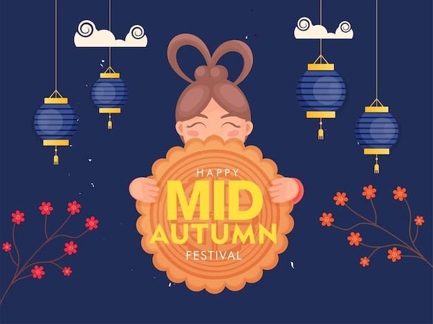 Cartel feliz del festival del medio otoño con una niña china de dibujos animados sosteniendo un pastel de luna, ramas de flores y linternas colgantes sobre fondo azul.