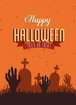 Cartel feliz halloween con manos zombie en cementerio