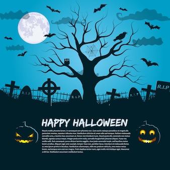 Cartel de feliz halloween con silueta de árbol muerto en el cielo nocturno de luna y lugar para texto de invitación plano