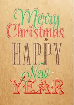 Cartel feliz navidad kraft