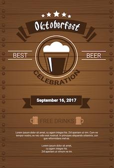 Cartel del festival de la cerveza oktoberfest