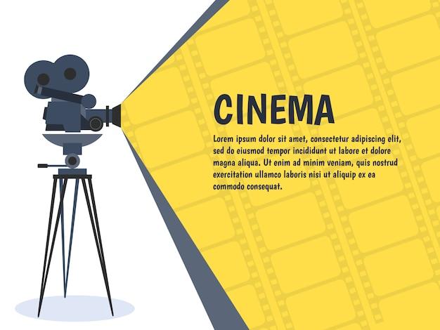 Cartel del festival de cine o plantilla de volante.