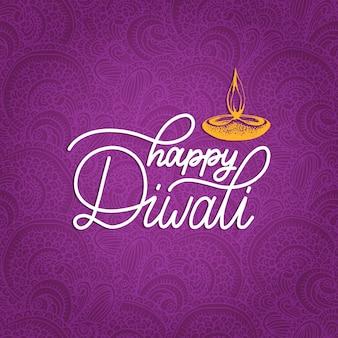 Cartel del festival de diwali con letras a mano. ilustración de la lámpara para la tarjeta de felicitación o invitación de vacaciones indias.