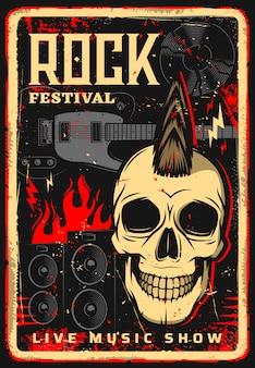 Cartel del festival de música hard rock