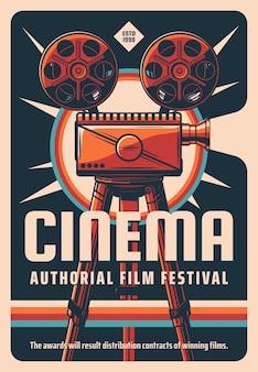 Cartel del festival de películas de cine.