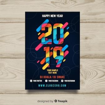 Cartel de fiesta de año nuevo 2019 oscuro
