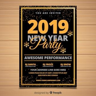 Cartel de fiesta de año nuevo 2019