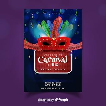 Cartel de fiesta de carnaval brasileño