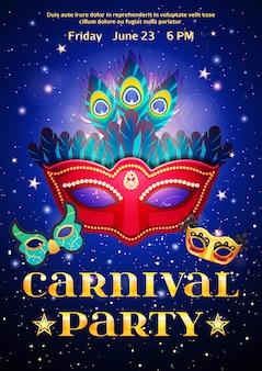 Cartel fiesta de carnaval con fecha del evento