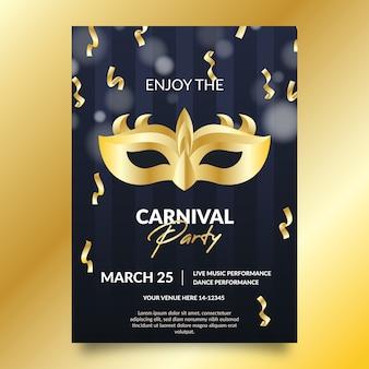 Cartel de fiesta de carnaval con máscara dorada