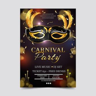 Cartel de fiesta de carnaval realista con máscara dorada