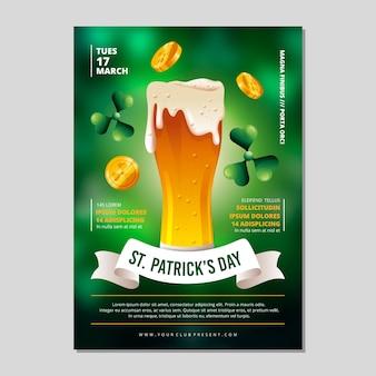 Cartel de fiesta del día de san patricio o plantilla de volante borrosa cerveza y monedas