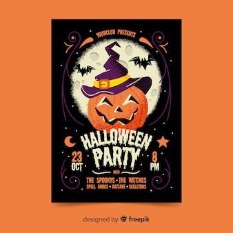 Cartel de fiesta de halloween de calabaza tallada sonriente