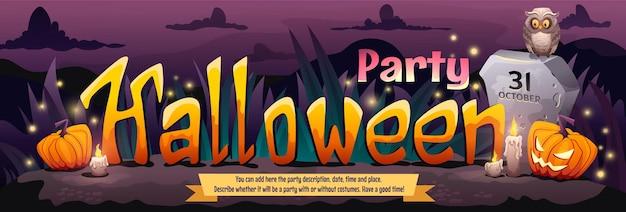 Cartel de fiesta de halloween con calabazas de cráneo de tumba de lápida en el cementerio plantilla de volante de invitación