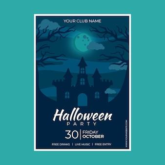 Cartel de fiesta de halloween de diseño plano con casa de miedo ilustrada