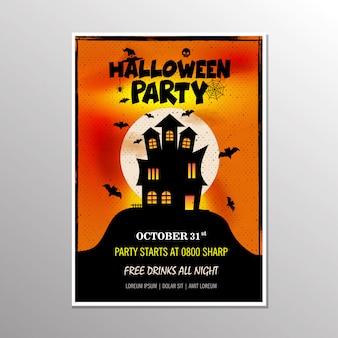 Cartel de fiesta de halloween ilustración vectorial