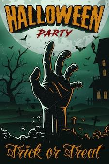 Cartel de fiesta de halloween con mano de zombie, casa, árbol y murciélagos