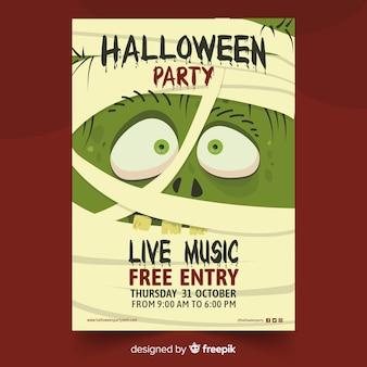 Cartel de fiesta de halloween de monstruo momia