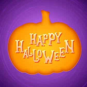 Cartel de fiesta de halloween o tarjeta de invitación