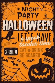 Cartel de fiesta de halloween vintage con inscripciones calabaza búho fantasma murciélagos siluetas de telaraña
