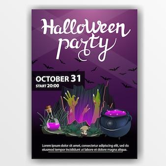 Cartel fiesta de halloween
