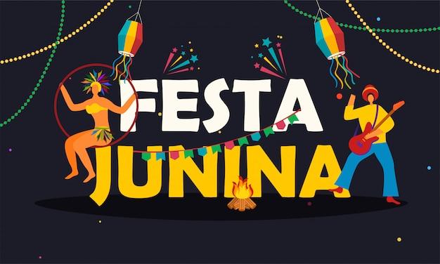 Cartel de la fiesta junina.