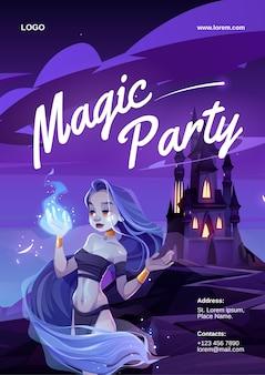 Cartel de fiesta mágica de dibujos animados