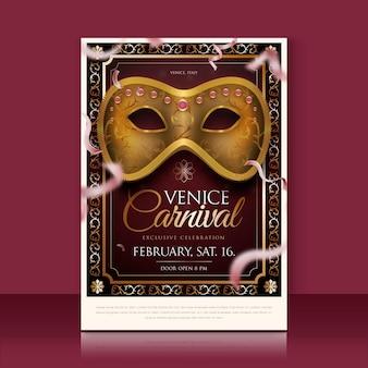 Cartel de fiesta de máscara de carnaval de venecia dorado