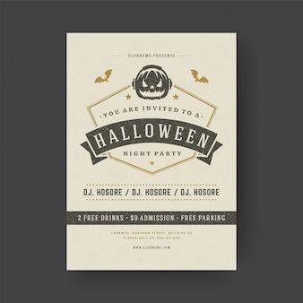 Cartel de fiesta de noche de celebración de volante de fiesta de halloween
