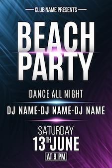 Cartel de fiesta de playa con efecto de luz de neón. dj y nombre del club.