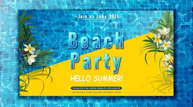 Cartel de fiesta de verano fiesta en la piscina con flores exóticas