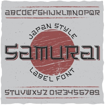 Cartel de fuente de etiqueta de estilo japonés con alfabeto y sol en la ilustración gris