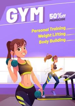 Cartel de gimnasio con mujeres jóvenes haciendo ejercicio en el gimnasio