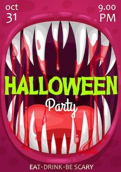 Cartel de grito de monstruo vampiro de halloween de invitación a fiesta de noche de terror