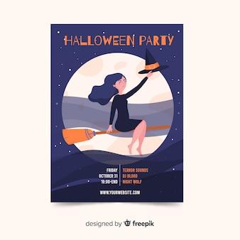 Cartel de halloween con bruja en escoba
