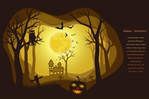 Cartel de halloween en el fondo del arte de papel oscuro
