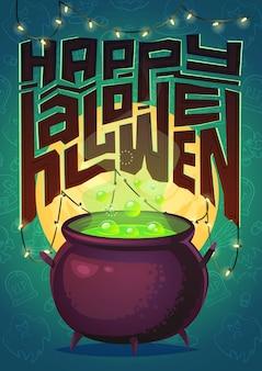 Cartel de halloween ilustración