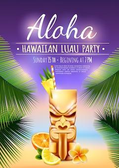 Cartel hawaiano del partido de luau