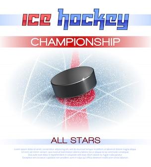 Cartel del hockey sobre hielo