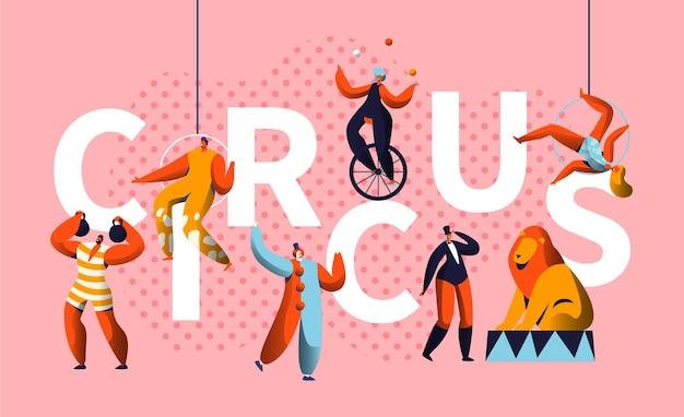 Cartel horizontal de tipografía de personaje de espectáculo de carnaval de circo.