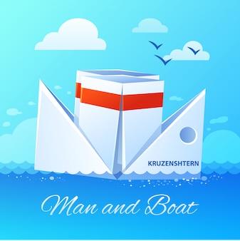 Cartel de icono plano de barco de papel flotante