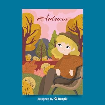 Cartel ilustrado de la temporada de otoño