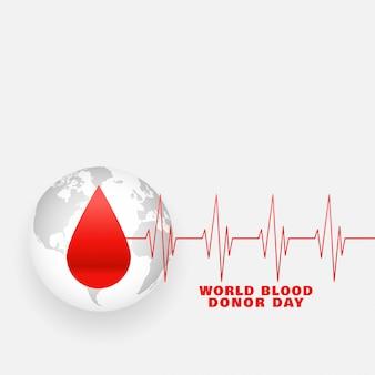 Cartel internacional del día mundial del donante de sangre