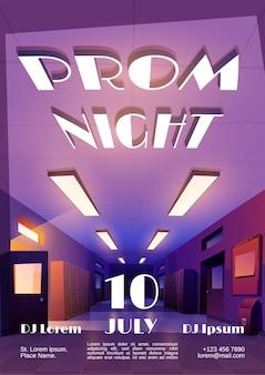 Cartel de invitación de dibujos animados de la noche de graduación a la fiesta de graduación o discoteca con un pasillo escolar oscuro vacío