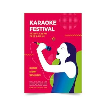 Cartel de karaoke abstracto plantilla