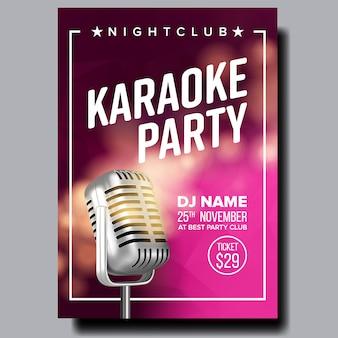 Cartel de karaoke
